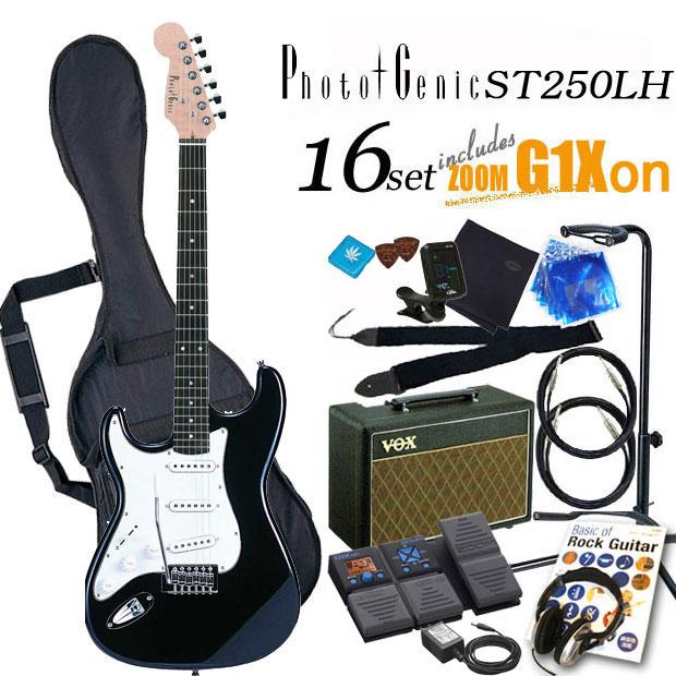エレキギター初心者 フォトジェニック Photogenic ST-250LH BK 左利き 入門セット16点【エレキギター初心者】【送料無料】