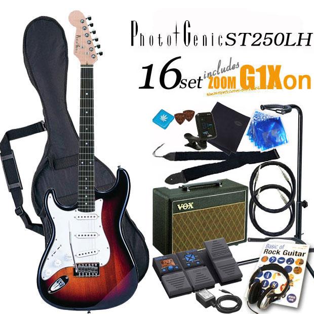 エレキギター初心者 フォトジェニック Photogenic ST-250LH SB 左利き 入門セット16点【エレキギター初心者】【送料無料】