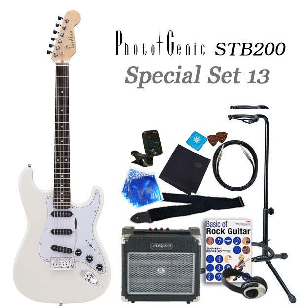 エレキギター初心者 STB-200 WH入門セット13点フォトジェニック Photogenic 【エレキギター初心者】【送料無料】