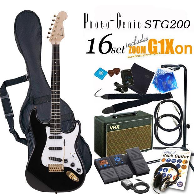 エレキギター初心者 フォトジェニック Photogenic STG-200 BK 入門セット16点【エレキギター初心者】【送料無料】