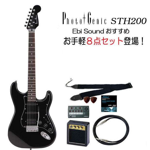 エレキギター初心者 Photogenic STH-200 BK入門セット8点【エレキギター初心者】【送料無料】