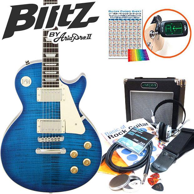 エレキギター 初心者セット 入門セット エレクトリックギター 初心者入門15点セット Blitz BLP-450/SBL レスポールタイプ入門セット15点エレキギター初心者 エレクトリックギター 【送料無料】