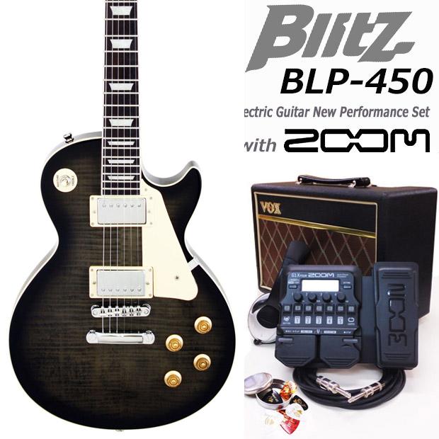 エレキギター初心者 Blitz BLP-450/SBK レスポールタイプ入門セット16点【エレキギター初心者】【送料無料】
