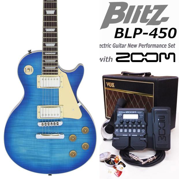 エレキギター初心者 Blitz BLP-450/SBL レスポールタイプ Blitz 入門セット16点【エレキギター初心者】【送料無料】, 書楽:2340532b --- mail.ciencianet.com.ar
