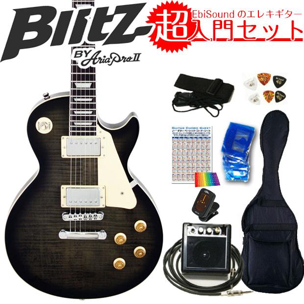エレキギター初心者 BLP-450/SBK レスポールタイプ入門セット8点 【エレキギター初心者】【送料無料】
