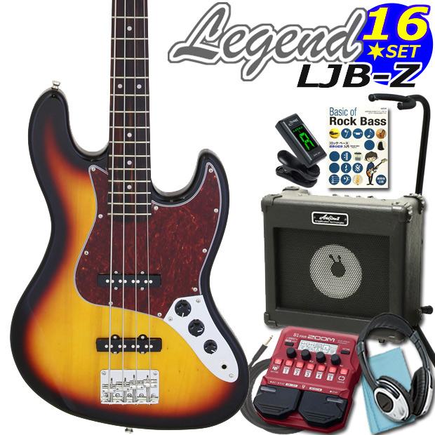 ベース 初心者 入門 LJB-Z/TT 3TS Legend レジェンド ZOOM B1Four付 16点 ジャズベースタイプ 【ジャズベ】【JBタイプ】【ベース初心者】