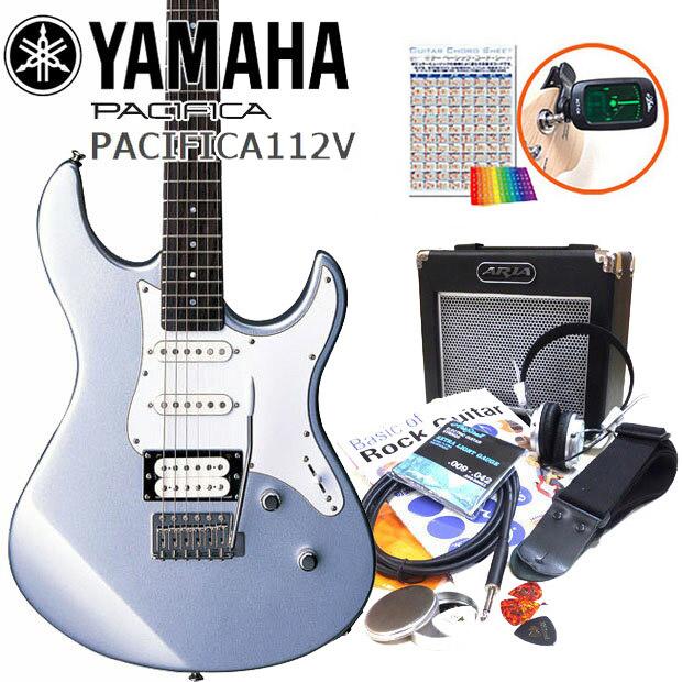 エレキギター 初心者セット 入門セット YAMAHA ヤマハ PACIFICA112V/SL 15点セット【エレキ ギター初心者】【エレクトリックギター】【送料無料】