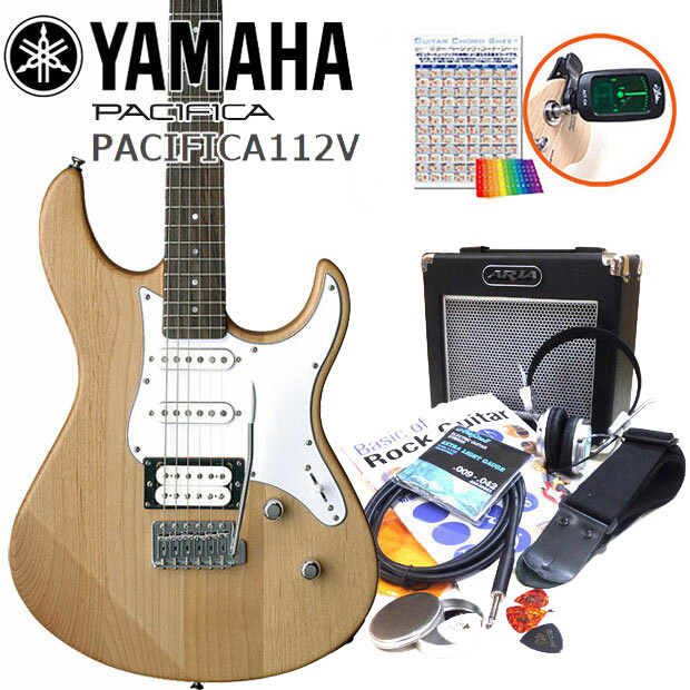 エレキギター 初心者セット 入門セット YAMAHA ヤマハ PACIFICA112V/YNS 15点セット【エレキ ギター初心者】【エレクトリックギター】