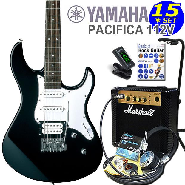 エレキギター 初心者セット YAMAHA ヤマハ パシフィカ PACIFICA 112V/BL マーシャルアンプ付15点セット