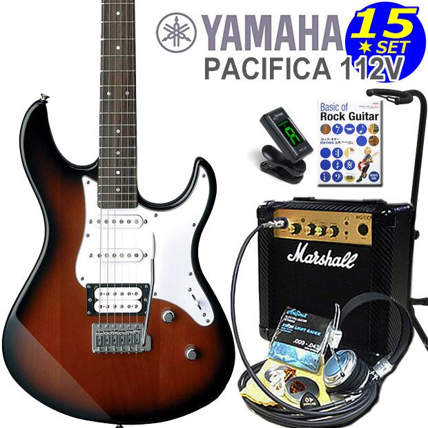 エレキギター 初心者セット YAMAHA ヤマハ パシフィカ PACIFICA 112V/OVS マーシャルアンプ付15点セット