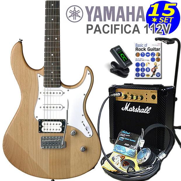 エレキギター 初心者セット YAMAHA ヤマハ パシフィカ PACIFICA 112V/YNS マーシャルアンプ付15点セット