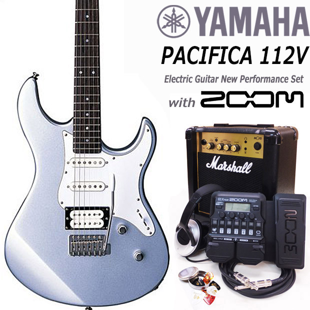YAMAHA ヤマハ PACIFICA 112V/SL エレキギター マーシャルアンプ付 初心者セット16点 ZOOM G1Xon付き【エレキギター初心者】【送料無料】