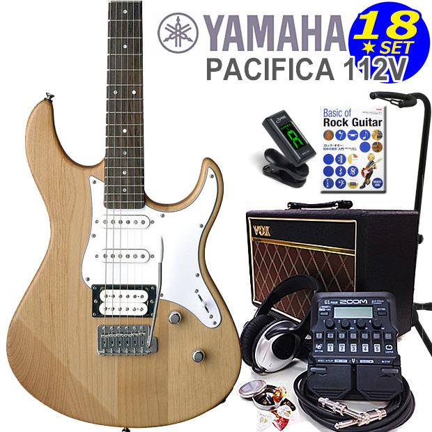 エレキギター初心者入門 YAMAHA ヤマハ PACIFICA 112V/YNS 18点セット【エレキ ギター初心者】