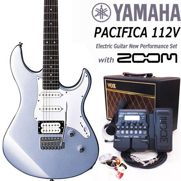 エレキギター初心者入門 YAMAHA ヤマハ PACIFICA 112V/SL 18点セット【エレキ ギター初心者】
