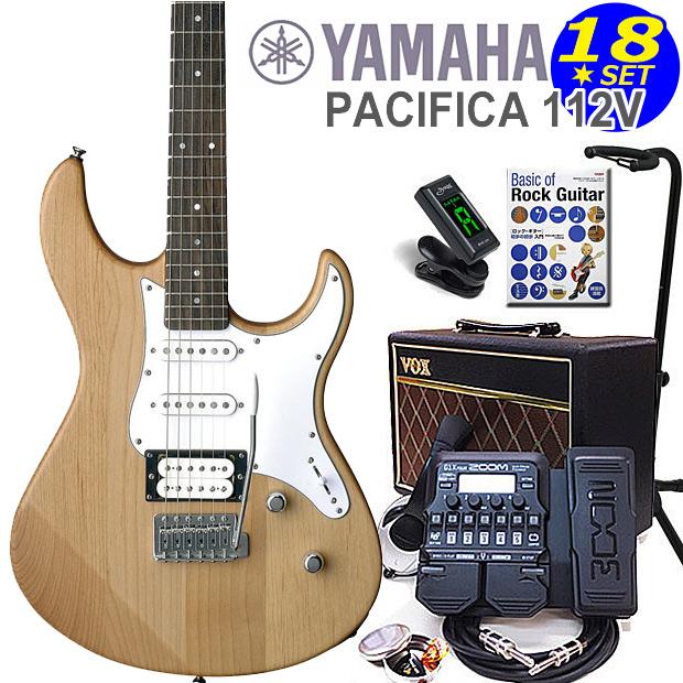 エレキギター初心者入門 YAMAHA ヤマハ PACIFICA 112V/YNS 16点セット【エレキ ギター初心者】【送料無料】