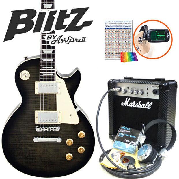 エレキギター 初心者セット Blitz BLP-450/SBK レスポールタイプ マーシャルアンプ付15点セット【送料無料】