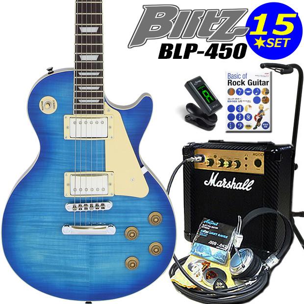 エレキギター 初心者セット Blitz BLP-450/SBL レスポールタイプ マーシャルアンプ付15点セット【送料無料】
