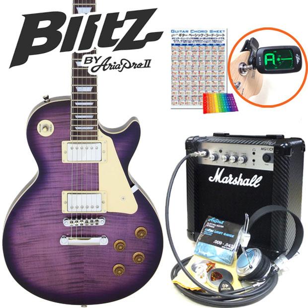 エレキギター 初心者セット Blitz BLP-450/SPP レスポールタイプ マーシャルアンプ付15点セット【送料無料】
