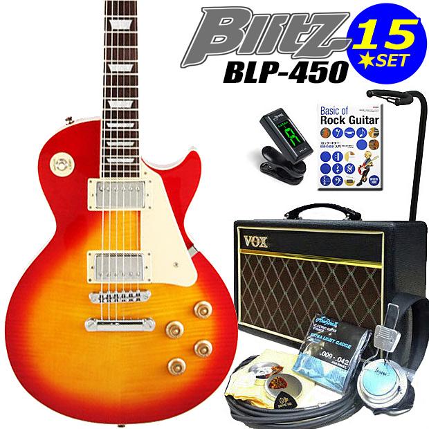 エレキギター 初心者セット Blitz BLP-450/CS レスポールタイプ VOXアンプ付15点セット