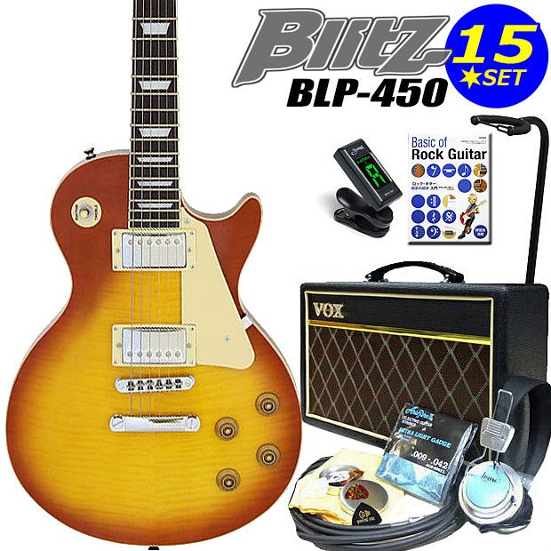 エレキギター 初心者セット Blitz BLP-450/HB レスポールタイプ VOXアンプ付15点セット