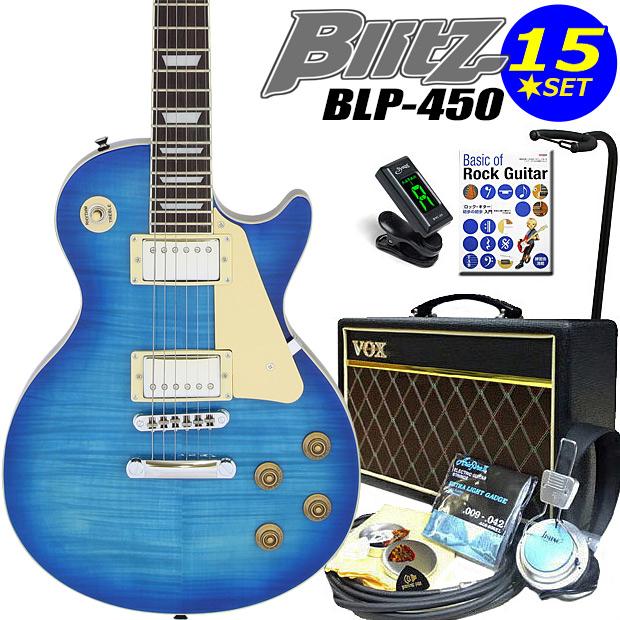 エレキギター 初心者セット Blitz BLP-450/SBL レスポールタイプ VOXアンプ付15点セット