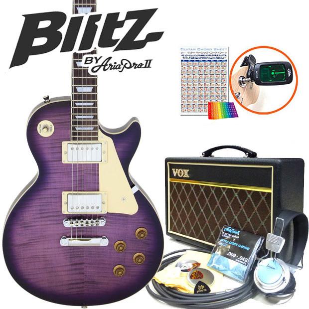エレキギター 初心者セット Blitz BLP-450/SPP レスポールタイプ VOXアンプ付15点セット【送料無料】