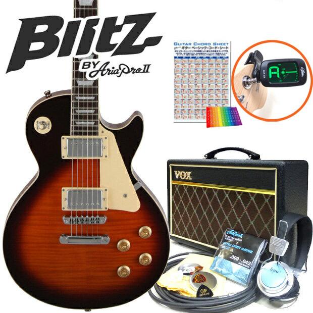 エレキギター 初心者セット Blitz BLP-450/VS レスポールタイプ VOXアンプ付15点セット