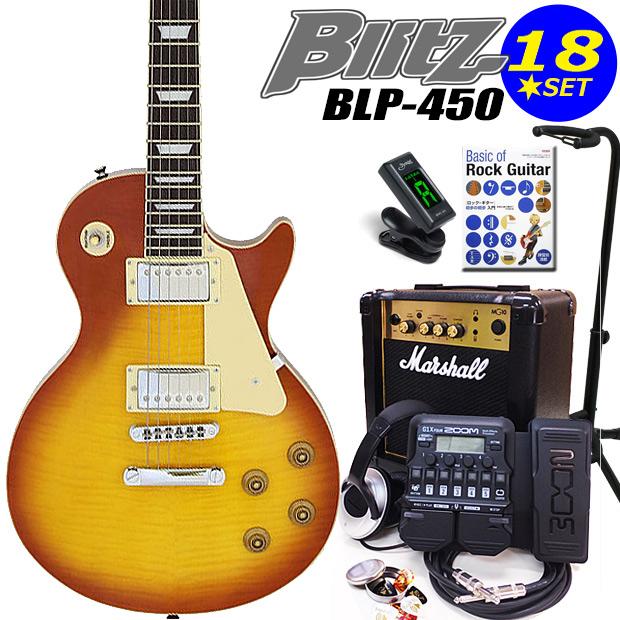 Blitz ブリッツ BLP-450 HB エレキギター マーシャルアンプ付 初心者セット18点 ZOOM G1XFour付き【エレキギター初心者】