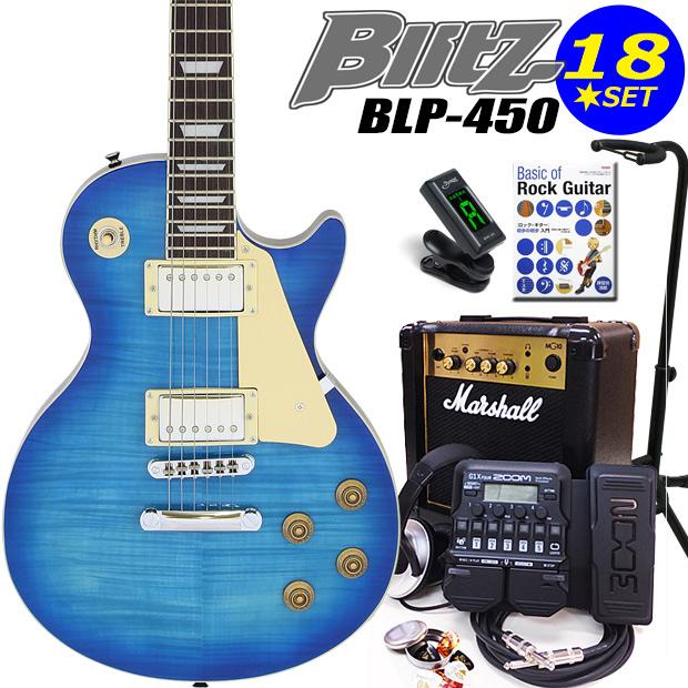 Blitz ブリッツ BLP-450 SBL エレキギター マーシャルアンプ付 初心者セット16点 ZOOM G1Xon付き【エレキギター初心者】【送料無料】