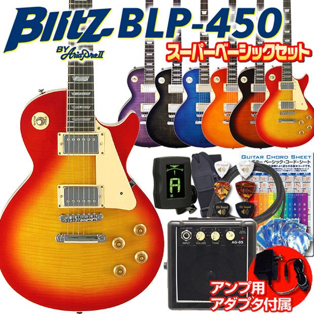 【ミニアンプ用9Vアダプター付!】エレキギター レスポールタイプ 初心者セット 入門セット エレクトリックギター スーパーベーシックセット Blitz BLP-450 エレキ ギター初心者 入門 エレクトリックギター 【送料無料】