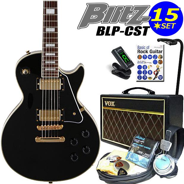 エレキギター 初心者セット Blitz BLP-CST/BK レスポールタイプ VOXアンプ付15点セット【送料無料】