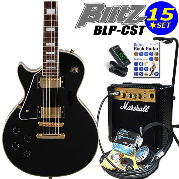 左用エレキギター 初心者セット Blitz BLP-CST-LH/BK レスポールタイプ マーシャルアンプ付15点セット【送料無料】