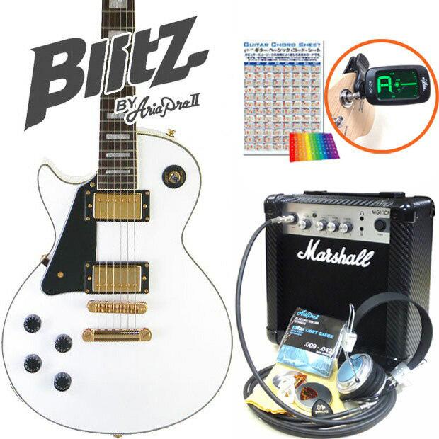左用エレキギター 初心者セット Blitz BLP-CST-LH/WH レスポールタイプ マーシャルアンプ付15点セット【送料無料】