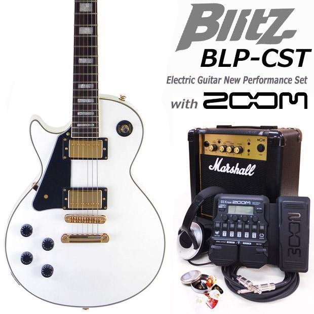 Blitz ブリッツ BLP-CST LH/WH 左利きエレキギター マーシャルアンプ付 初心者セット16点 ZOOM G1Xon付き【エレキギター初心者】【送料無料】