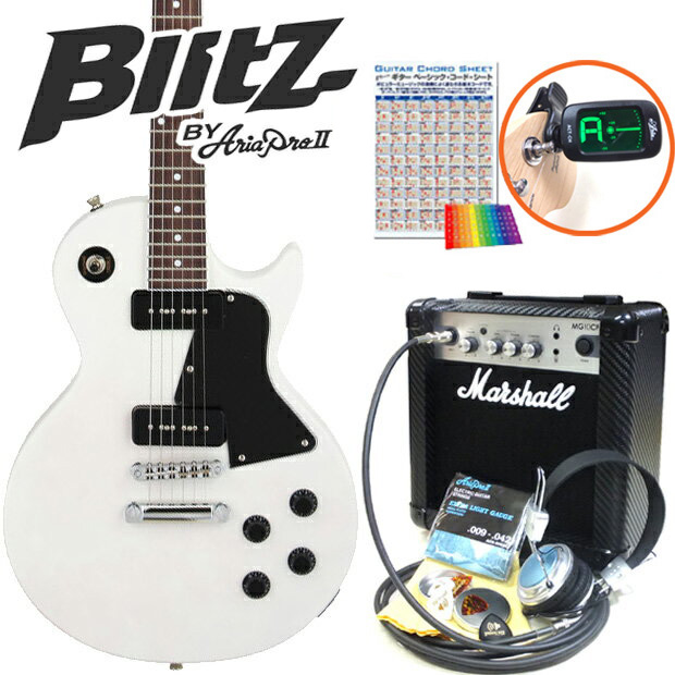 エレキギター 初心者セット Blitz BLP-SPL/TWH レスポールタイプ マーシャルアンプ付15点セット【送料無料】