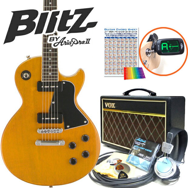 エレキギター 初心者セット Blitz BLP-SPL/YL レスポールタイプ VOXアンプ付15点セット【送料無料】