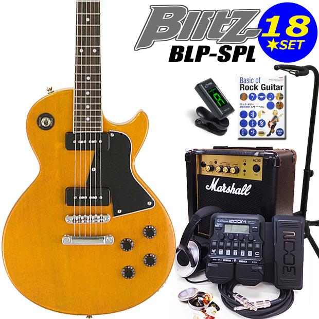 Blitz ブリッツ BLP-SPL YL エレキギター マーシャルアンプ付 初心者セット18点 ZOOM G1XFour付き【エレキギター初心者】