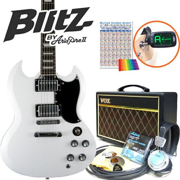 エレキギター 初心者セット Blitz BSG-61/WH SGタイプ VOXアンプ付15点セット 【エレキ ギター初心者】【エレクトリックギター】【送料無料】