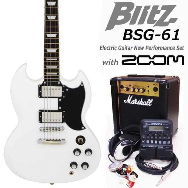 Blitz ブリッツ BSG-61 WH エレキギター SGタイプ マーシャルアンプ付 初心者セット16点 ZOOM G1on付き【エレキギター初心者】【送料無料】