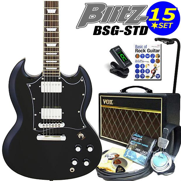 エレキギター初心者セットBlitzBSG-STD/BKSGタイプVOXアンプ付13点セット【エレキギター初心者】【エレクトリックギター】【送料込】