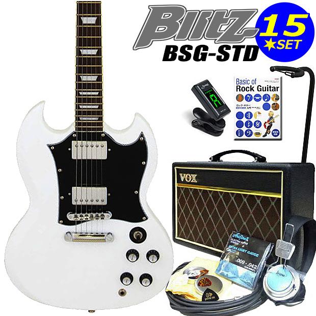 エレキギター 初心者セット Blitz BSG-STD/WH SGタイプ VOXアンプ付15点セット 【エレキ ギター初心者】【エレクトリックギター】