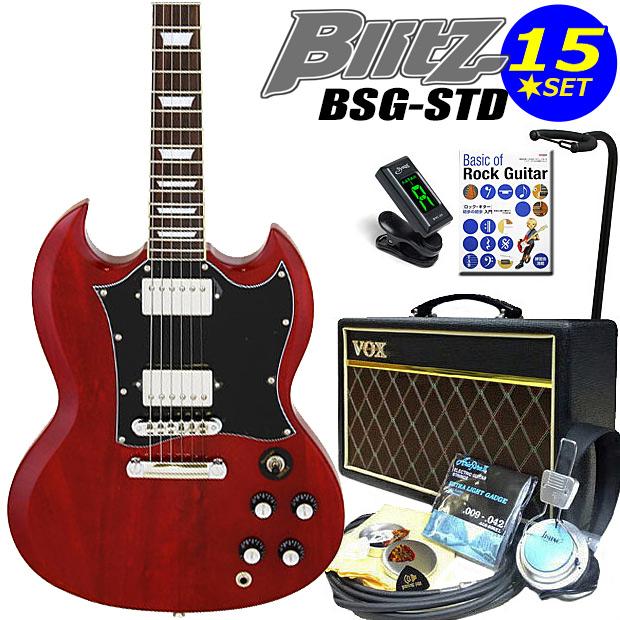 エレキギター 初心者セット Blitz BSG-STD/WR SGタイプ VOXアンプ付15点セット 【エレキ ギター初心者】【エレクトリックギター】