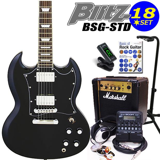 Blitz ブリッツ BSG-STD BK エレキギター SGタイプ マーシャルアンプ付 初心者セット18点 ZOOM G1Four付き【エレキギター初心者】