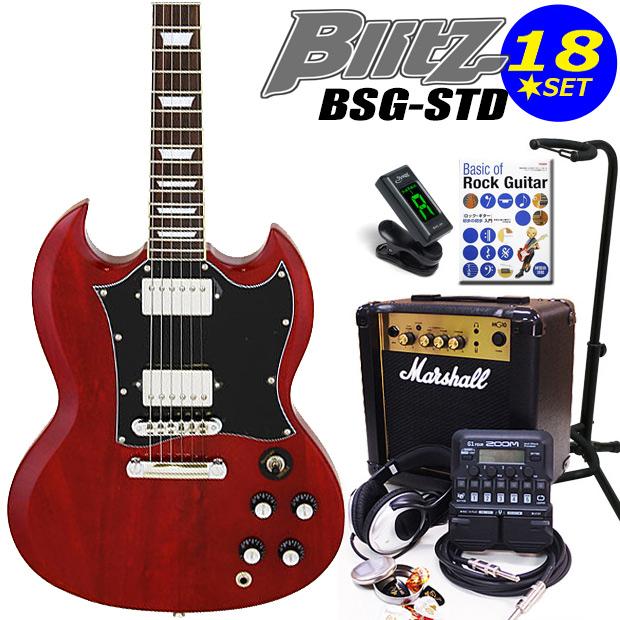 Blitz ブリッツ BSG-STD WR エレキギター SGタイプ マーシャルアンプ付 初心者セット16点 ZOOM G1on付き【エレキギター初心者】【送料無料】