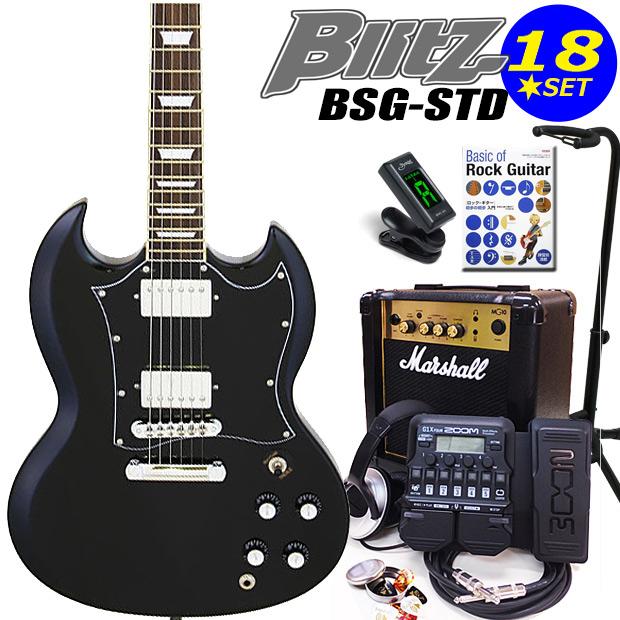 Blitz ブリッツ BSG-STD BK エレキギター マーシャルアンプ付 初心者セット18点 ZOOM G1XFour付き【エレキギター初心者】