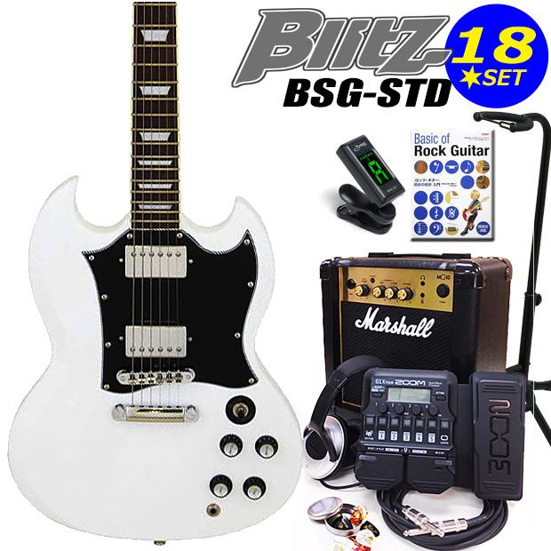 Blitz ブリッツ BSG-STD WH エレキギター マーシャルアンプ付 初心者セット16点 ZOOM G1Xon付き【エレキギター初心者】【送料無料】