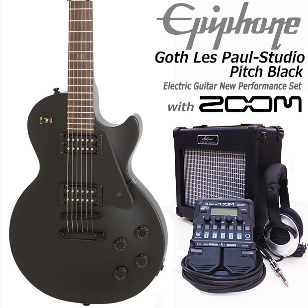 エピフォン Epiphone Goth Les Paul-Studio Pitch Black ゴシック・レスポール スタジオ ピッチ・ブラック(艶消しブラック) エレキギター初心者 入門18点セット【エレキギター初心者】