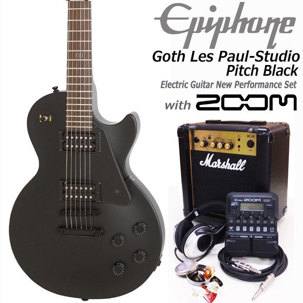 エピフォン Epiphone Goth Les Paul-Studio Pitch Black ゴシック・レスポール スタジオ ピッチ・ブラック(艶消しブラック)マーシャルアンプ付 エレキギター初心者 入門18点セット【エレキギター初心者】