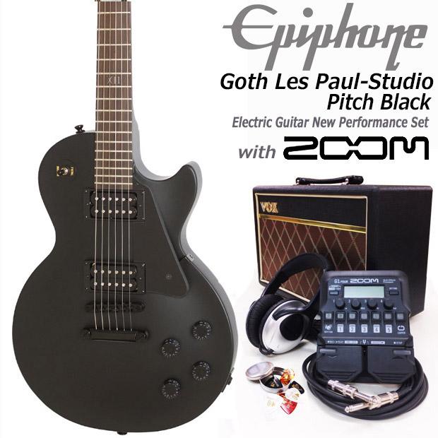 エピフォン Epiphone Goth Les Paul-Studio Pitch Black エレキギター初心者 入門18点セット ゴシック・レスポール スタジオ ピッチ・ブラック(艶消しブラック)エレキギター初心者 エレクトリックギター