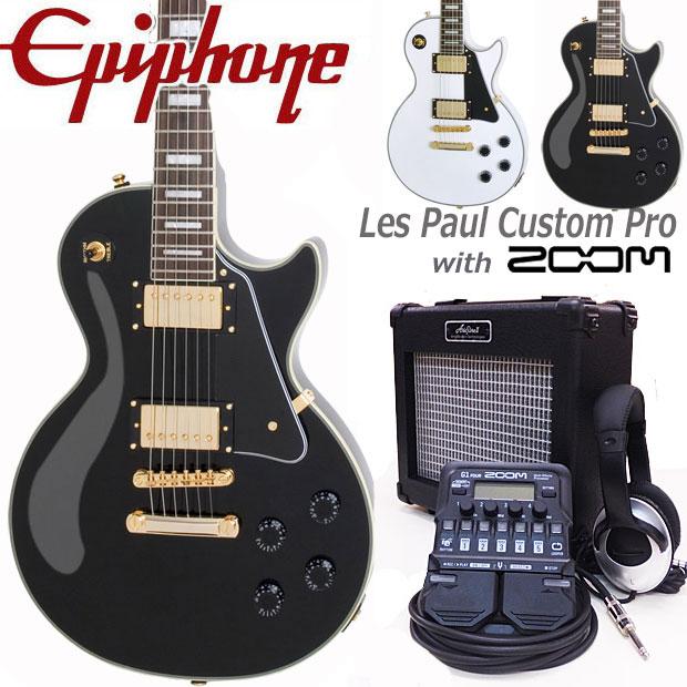 Les Custom カスタムエレキギター初心者 Pro【エレキギター初心者】 レスポール Paul エピフォン 入門18点セット Epiphone